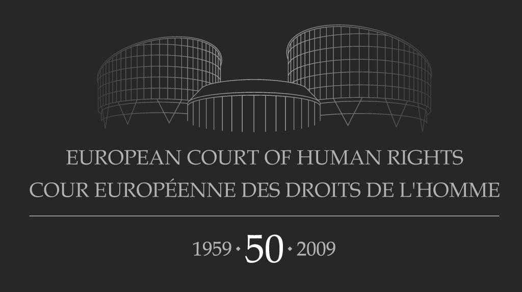 Критерии приемлемости заявления в Европейский суд