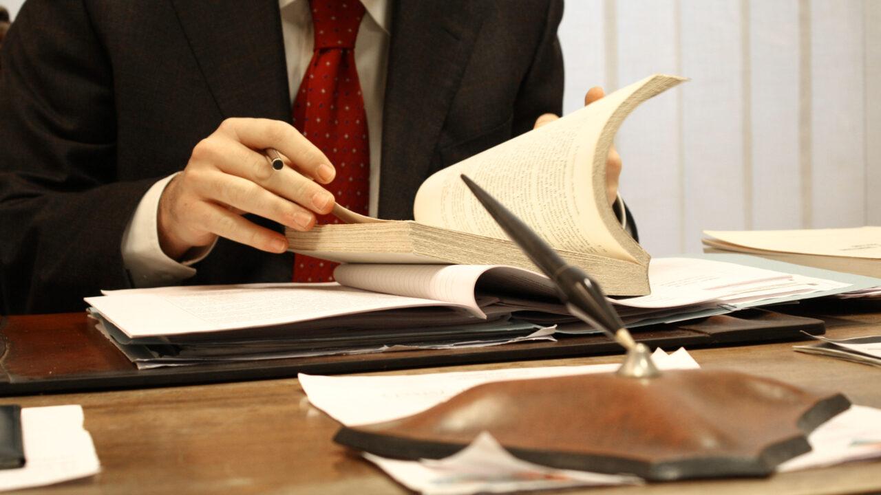 Принципы рассмотрения уголовного производства. Позиция Европейского суда.