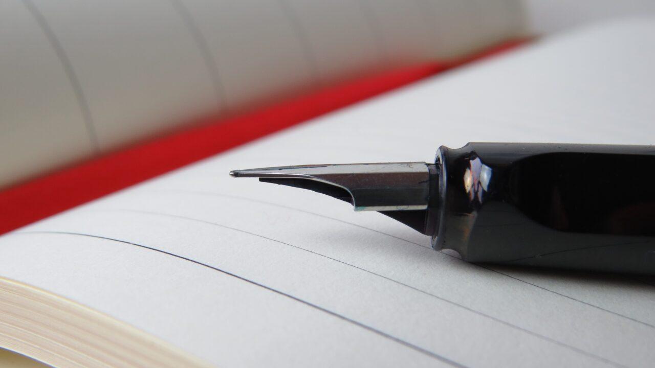 Новая форма искового заявления в административный суд. КАСУ от 03.10.2017 года.