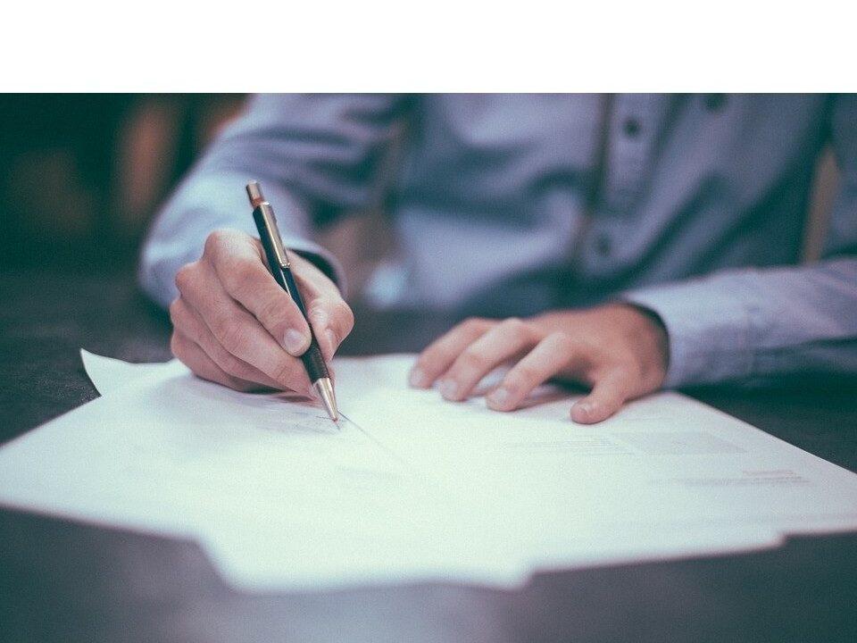Недействительность кредитного договора в связи с несоблюдением письменной формы.